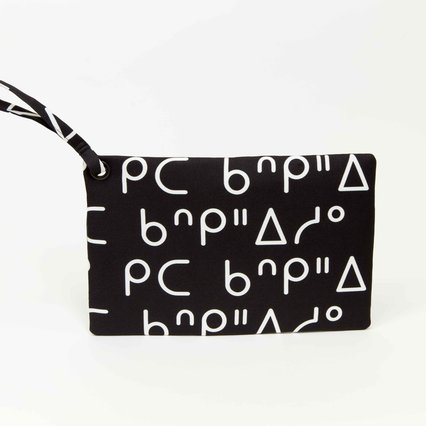 FW 2017/18 Ready To Wear Bag Collection - Black Clutch